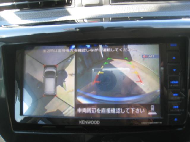 ハイウェイスター Gターボ4WD(17枚目)