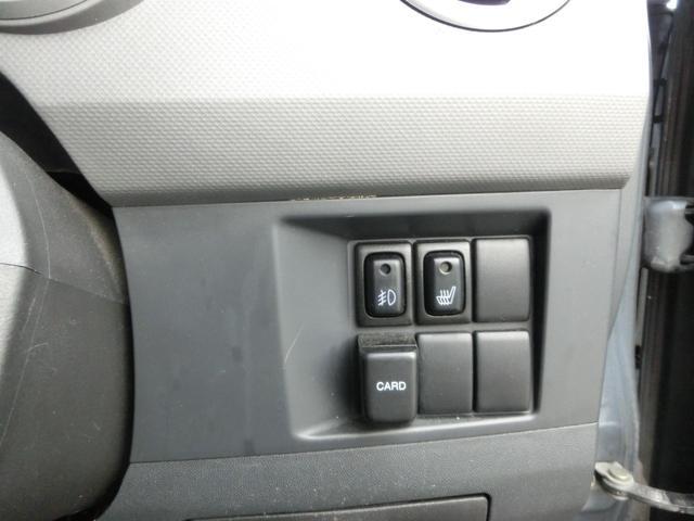 RR ターボ 4WD シートヒーター フォグ HID(16枚目)