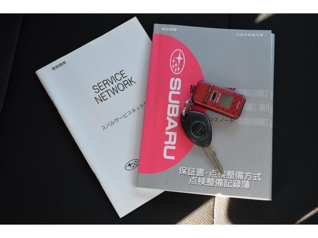 カスタムRスペシャル 4WD(9枚目)