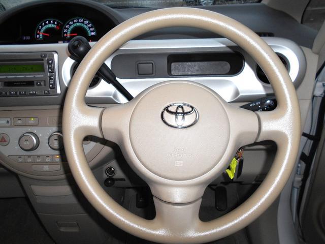 150i 4WD 左パワスラ 新品スタッドレスタイヤセット(16枚目)