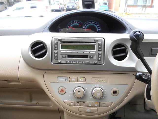 150i 4WD 左パワスラ 新品スタッドレスタイヤセット(18枚目)