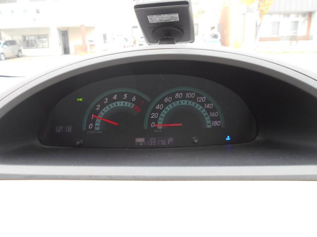 150i 4WD 左パワスラ 新品スタッドレスタイヤセット(19枚目)
