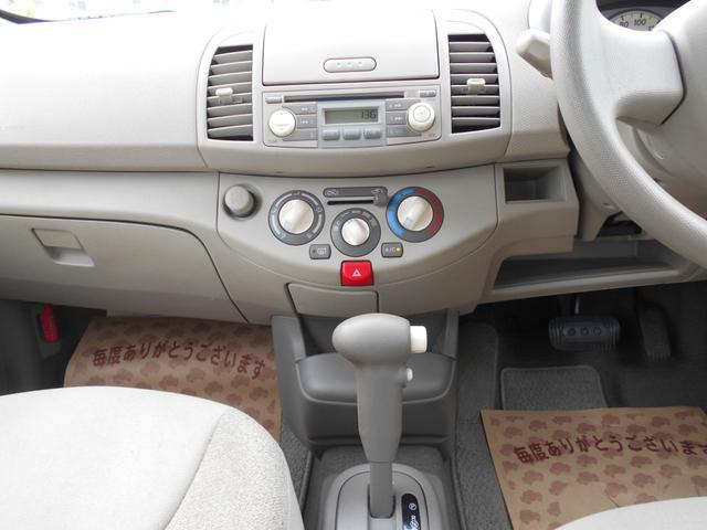 14S FOUR 4WD オリジナルペイント スタッドレスタイヤセット付(15枚目)