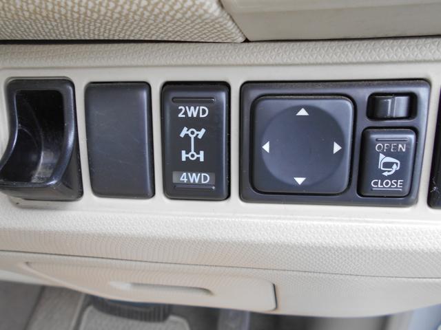 14S FOUR 4WD オリジナルペイント スタッドレスタイヤセット付(16枚目)