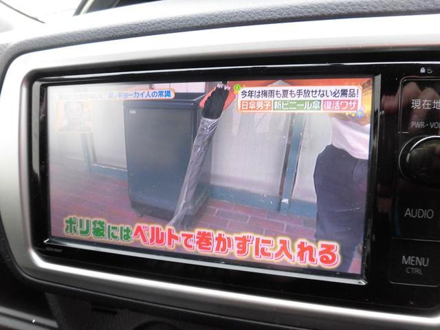 RS スマートストップパッケージSDナビTV Bカメラ寒冷地(5枚目)