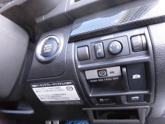 2.5GT Sパッケージ4WDナビTVBカメラマッキン禁煙車(11枚目)