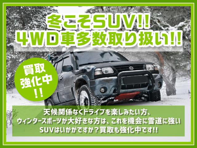 12X FOUR 4WD 寒冷地仕様(5枚目)