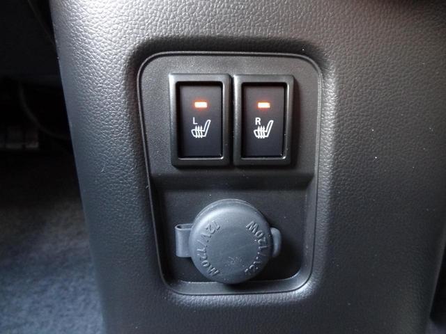 ハイブリッドFX 4WD キーレス シートヒーター(17枚目)