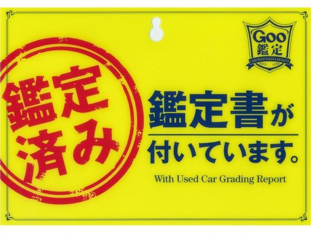 ◆ご購入は、恵新自動車販売から◆   弊社は、日々、交通安全に配慮している自動車学校の職員が仕入れ・販売していますので、安心してご購入いただけます!