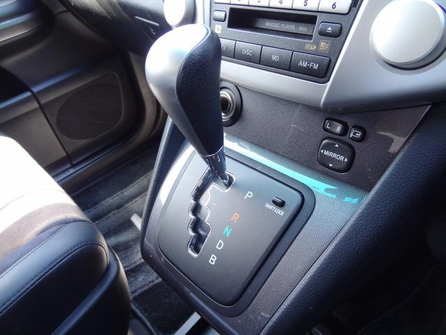 Lパッケージアルカンターラプライム 4WD 電動リアゲート(15枚目)