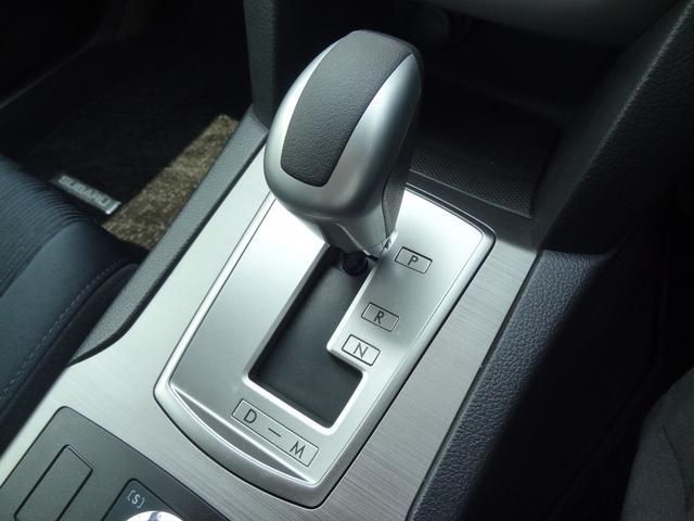 2.5i Sスタイル 4WD(19枚目)