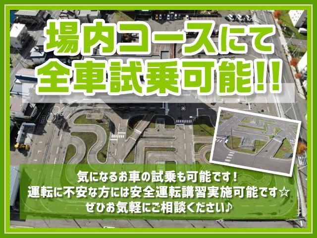 「三菱」「アウトランダーPHEV」「SUV・クロカン」「北海道」の中古車2