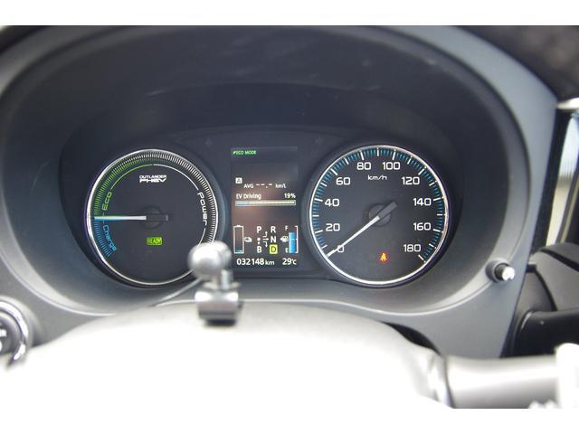 「三菱」「アウトランダーPHEV」「SUV・クロカン」「北海道」の中古車20