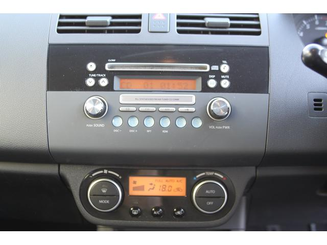 1.3XG・キーフリー・運転席・助手席シートヒーター(10枚目)