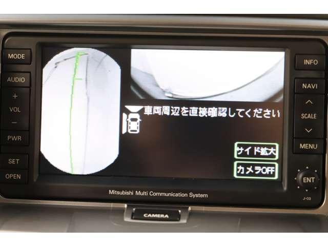 シャモニー パワーシート フルセグテレビ 後席モニター 両側パワースライドドア(14枚目)