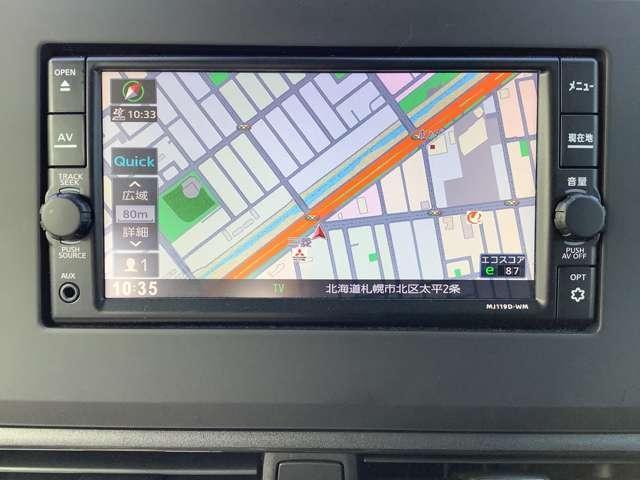 G 先進快適PKG 先進安全PKG 安心PKG 高速道路運転支援マイパイロット マルチアラウンドモニター デジタルルームミラ-(16枚目)