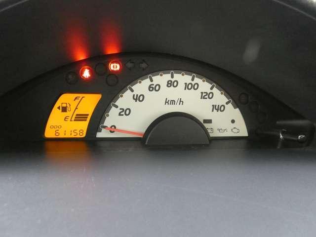 M 5速マニュアル車/運転席シートヒーター/CDオーディオ/ベンチシート/ベージュ内装/4WD/キーレスエントリー(17枚目)