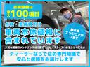 G 横滑り防止機能 スマートキー CDオーディオ シートヒーター(2枚目)