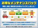 G 横滑り防止機能 スマートキー CDオーディオ シートヒーター(33枚目)