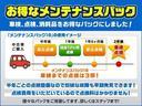 G バックカメラ ナビ スマートキー ドライブレコーダー 禁煙車 純正アルミホイール(26枚目)