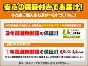 15S 純正ナビ MTモード付 パーキングセンサー 横滑り防止機能 4WD スマートキー DVD再生 スポーツモード付(26枚目)