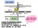 G パワーパッケージ ナビ/バックカメラ/横滑り防止機能/電動スライドドア/フリップダウンモニター/切替式4WD/パドルシフト(29枚目)