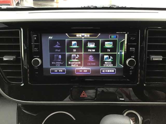 カスタムT セーフティパッケージ ターボ 誤発進抑制機能 ナビ・テレビ 純正エンジンスターター 両側電動スライドドア アイドリングストップ 4WD(17枚目)