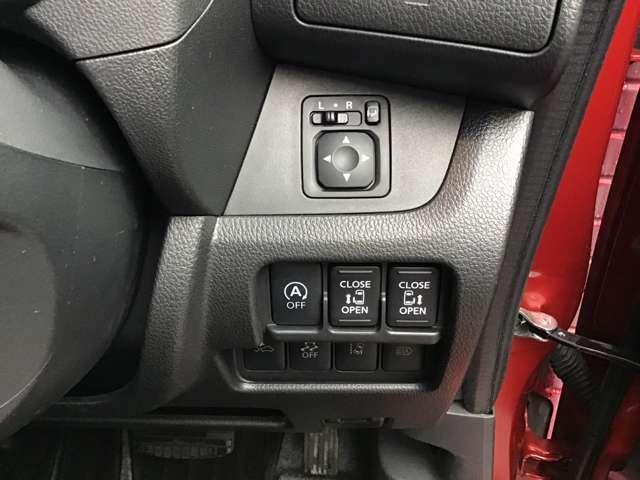 カスタムT セーフティパッケージ ターボ 誤発進抑制機能 ナビ・テレビ 純正エンジンスターター 両側電動スライドドア アイドリングストップ 4WD(22枚目)