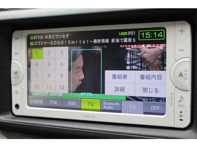 S ナビTV ETC キーレス アイドリングストップ(14枚目)
