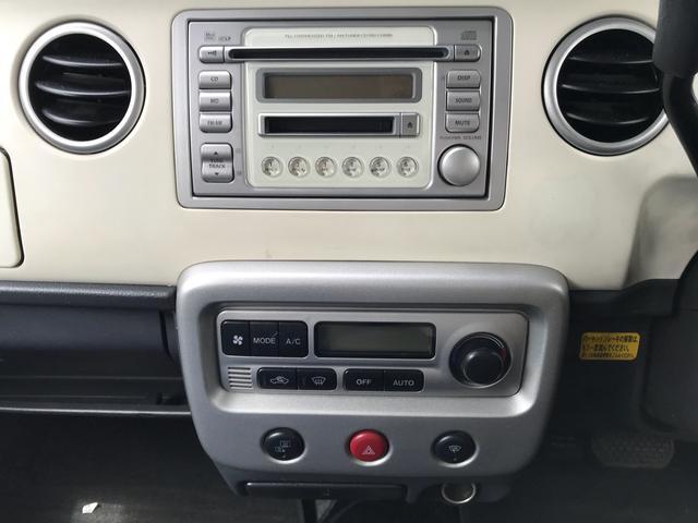 4WD キーレスエントリー MD CD AW オーディオ付(10枚目)