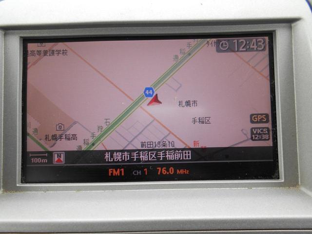 20S4WD/タイミングチェーン/純正ナビ/AC100V/(11枚目)