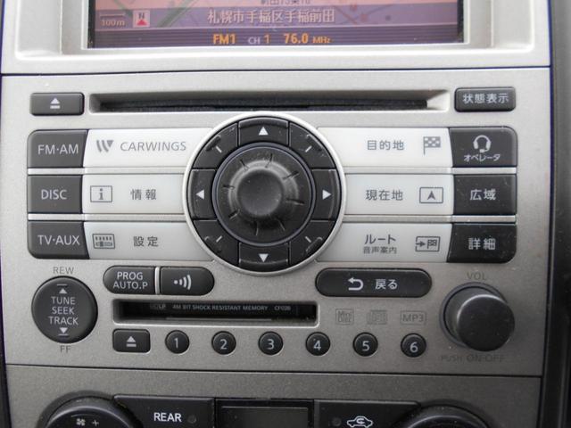 20S4WD/タイミングチェーン/純正ナビ/AC100V/(12枚目)
