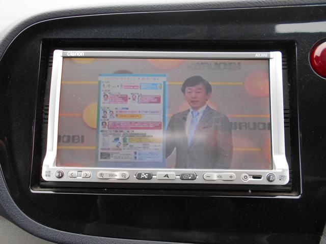 「ホンダ」「インサイト」「セダン」「北海道」の中古車11