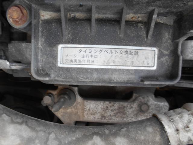 「ホンダ」「ライフ」「コンパクトカー」「北海道」の中古車17