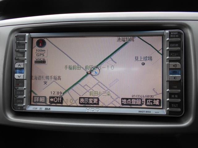 Z 煌 4WD/タイベルチェーン/後期型/寒冷地仕様/リアヒーター/事故歴無し/HDDナビ/バックカメラ/CVT/HID/フォグランプ/社外グリル/純正アルミ/切り替え式4WD/両側パワスラ/キーレスエンスタ(10枚目)