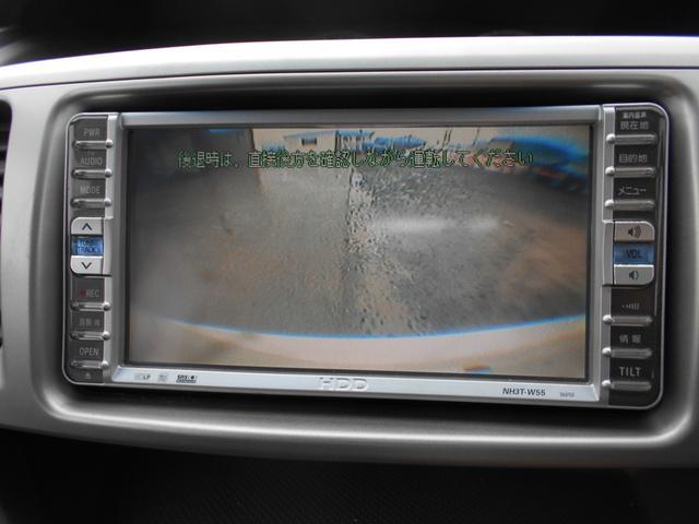 Z 煌 4WD/タイベルチェーン/後期型/寒冷地仕様/リアヒーター/事故歴無し/HDDナビ/バックカメラ/CVT/HID/フォグランプ/社外グリル/純正アルミ/切り替え式4WD/両側パワスラ/キーレスエンスタ(11枚目)