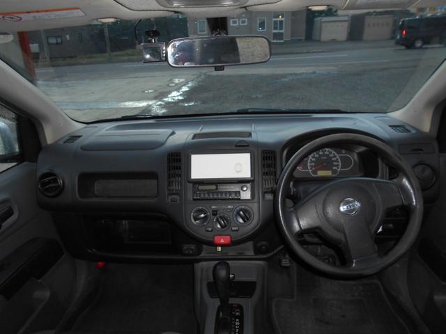 VE 4WD/タイベルチェーン/4ナンバー貨物車/衝突安全ボディ/ABS/運転席パワーウィンドウ/AC100V電源/電動格納ミラー/ライトレベライザー/キーレス/(15枚目)
