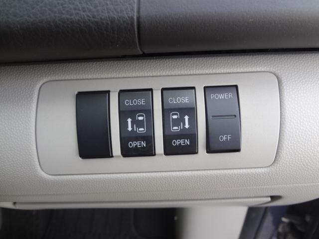 23C スポーティパッケージ4WD/両側パワスラ/Tチェーン(12枚目)
