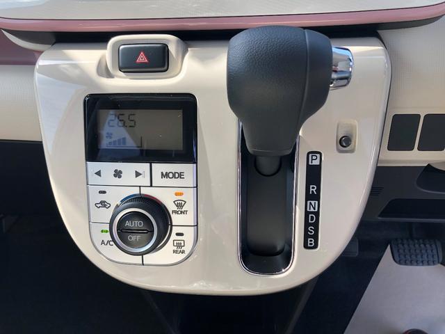 Xメイクアップリミテッド SA3(19枚目)