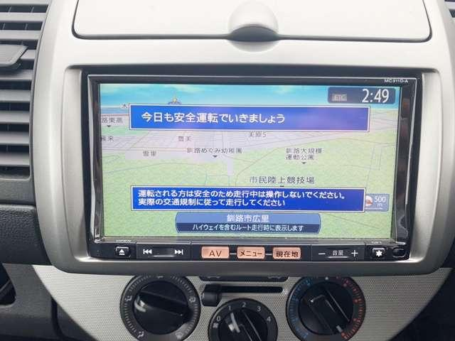 15X SV夏冬タイヤ付 サビ無 禁煙 ETC ナビ(5枚目)
