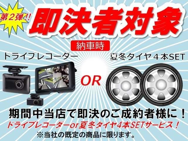 FX-Sリミテッド夏冬タイヤタイヤ付 サビ無 禁煙車(3枚目)