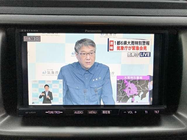 4WD Z Lパッケージ 夏冬タイヤ付 サビ無 ナビ(4枚目)