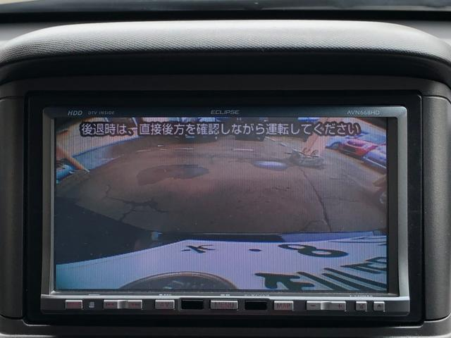 「ホンダ」「オデッセイ」「ミニバン・ワンボックス」「北海道」の中古車4
