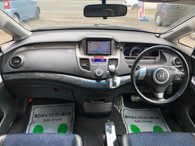 「ホンダ」「オデッセイ」「ミニバン・ワンボックス」「北海道」の中古車12