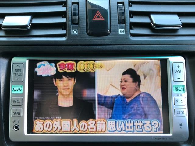 「トヨタ」「マークXジオ」「ミニバン・ワンボックス」「北海道」の中古車4