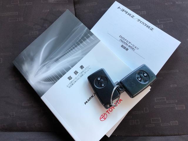 「トヨタ」「マークXジオ」「ミニバン・ワンボックス」「北海道」の中古車17