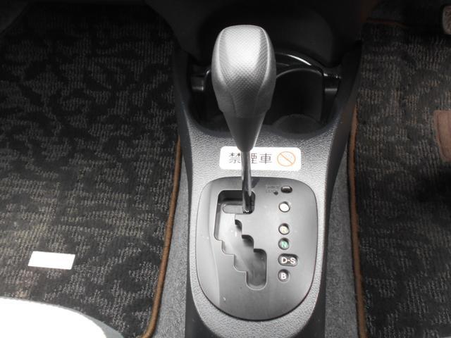 F・4WD・社外メモリーナビ・Bluetooth接続可能(11枚目)