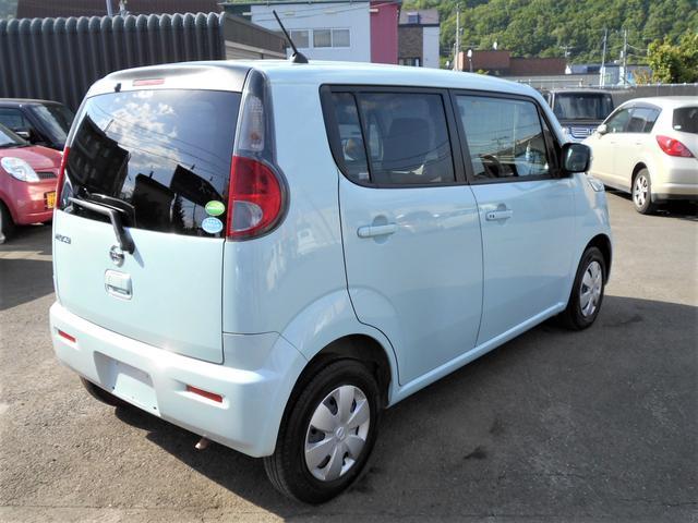 X FOUR・ワンオーナー車・バックカメラ・インテリキー(8枚目)
