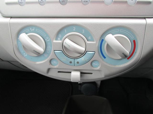 ECO-L 4WD アイドリングストップ(17枚目)