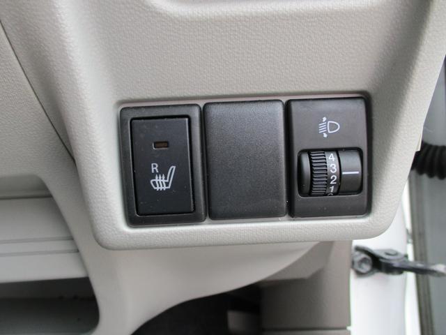 ECO-L 4WD アイドリングストップ(19枚目)